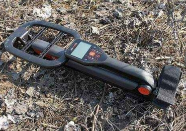 Mine Lab Detector For Sale